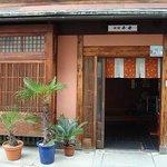 Hiraiwa facade