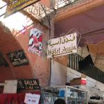 It is difficult to find Assia for the first time, but it happens to every place in the souks