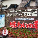 Shimoda town Izu Hanto