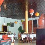 The lobby / restaurant