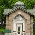 Poland Spring Preservation Park