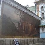 Mural at the entrance to the Upper Lavra