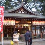 one of the many shrines on the grounds of Sumiyoshi-Taisha