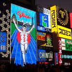 the famous Glico Man lights at Dotombori, Osaka