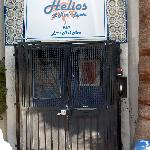 Helio's Front Gate