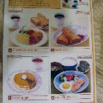 Complimentary Breakfast Menu