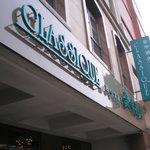 โรงแรม คลาสซิค