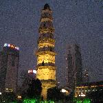 Photo de Langqiao Garden Hotel