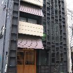 Tokyo Ryokan exterior