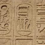 Cartouches at Abu Simbel