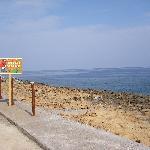the rockey beach