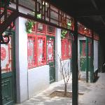 The beautiful traditional Chinese courtyards