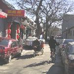 Aview of the hutong that the hotel is located on