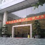 Front of Pazhou Guangsheng Hotel