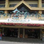 Puri Garden main Entrance