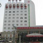Xiang Shan Hotel
