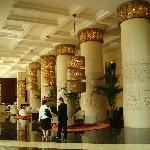 lobby (17874095)