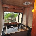The personal onsen