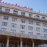 Ulaanbaatar Hotel Foto