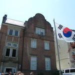 South Korea Embassy