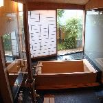 The Japanese Cedar bath