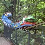 Duinrell Amusement Park