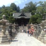 just through the main gate