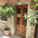 Front door of the Al Saor