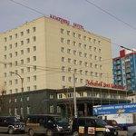 Photo of Kempinski Hotel Khan Palace