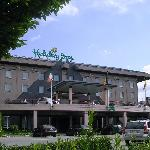 Front Of Holiday Inn Gent Expo
