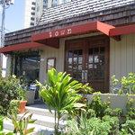 Town Restaurant exterior