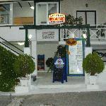 The Veranda Taverna