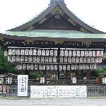 Yasaka Shrine in Gion
