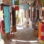 Colourful street, Chora