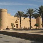 Masmak-Zitadelle