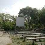 out door movies and ranger programs