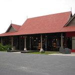 Outside Sunsutra Restaurant
