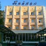 Foto de Baikal Plaza Hotel