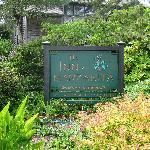 Foto di The Inn at Manzanita
