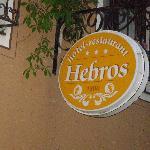 Hebros front