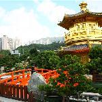 Nan Lian Gardens (18541939)