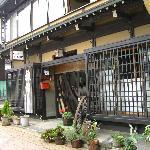 Front of Oyado Yoshinoya Ryokan