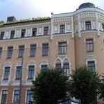 Nordic Bellevue Hotel