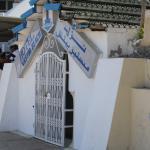 Hotel Monastir Beach