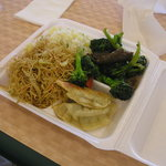 Photo of Lemongrass Express Waikoloa
