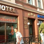 Trzy Korony Hotel