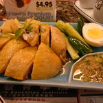 Closeup of Hainan Chicken