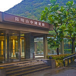 Landis Yangmingshan Resort Entrance