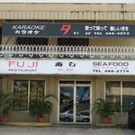 Fuji Restaurant Foto