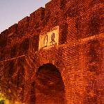 East Gate at Old Hengchun village